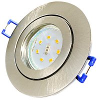 SMD LED Bad Einbauleuchte Marina / 230 Volt / IP44 / STEP...